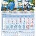 Дизайн календаря моно