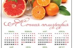 Календарь-магнит на холодильник