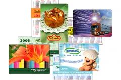 Календарь-карманный