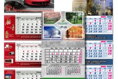 Календари-квартальные