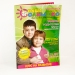 Ежемесячный журнал формата А4