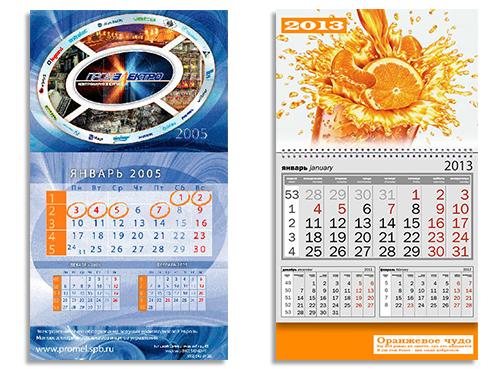 Календарь-моно с числами