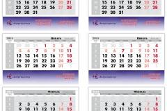 Календарь 01_2015