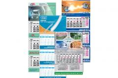 Календарь-перекидной