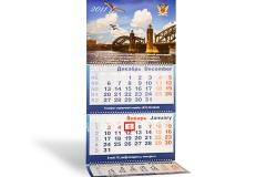 Календарь трио стандарт