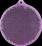 КРУГ фиолетовый - световозвращающая подвеска
